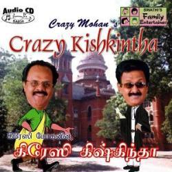 crazy_kishkintha