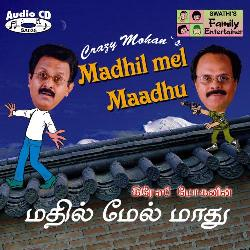 madhil_mel_maadhu